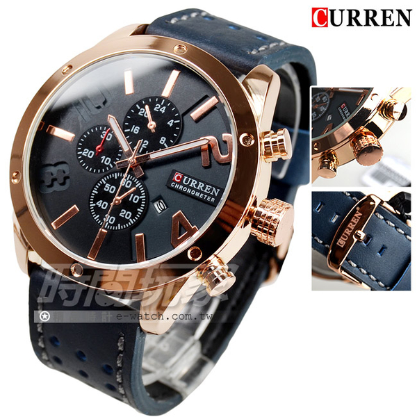 CURREN 大錶徑 仿三眼時尚潮流皮革腕錶 男錶 藍x玫瑰金 軍錶 防水手錶 大錶面 CU8243玫藍