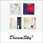 日本 CLOVER 洗顏皂 80g 洗臉皂 椿油 去角質 胎盤素 豆乳  潔顏 洗臉 肥皂 Dreamsky