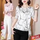 緞面線條上衣圓領綁帶(3色) M~3XL...