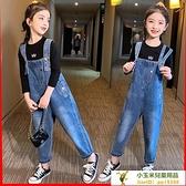 韓版寬鬆褲子洋氣春秋套裝潮女童牛仔背帶褲女孩【小玉米】