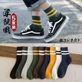 襪子 襪子男士中筒ins潮秋冬季長襪純棉襪日系長筒韓版高幫街頭籃球襪 歐歐