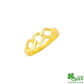 幸運草金飾 想戀了黃金戒指