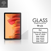 快速出貨 Metal-Slim Samsung Tab A7 2020 10.4吋 鋼化玻璃 螢幕保護貼 T500 / T505 / T507