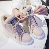 雪地靴女 加絨加厚棉鞋女短靴子 學生保暖防滑女鞋馬丁靴  小艾時尚