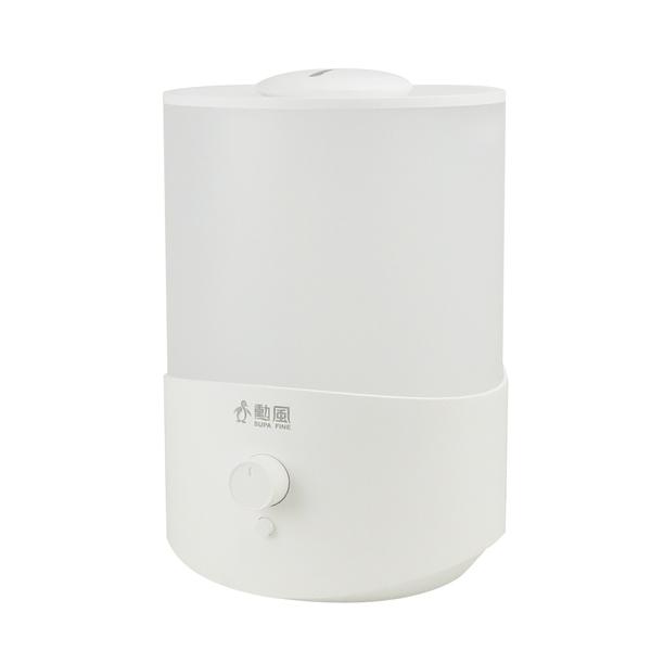 免運費 勳風 彩光霧化精油香氛水氧機 霧化器/噴霧機/薰香機/水氧機 HF-R083