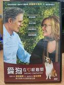 影音專賣店-F13-069-正版DVD【愛狗在心眼難開】-黛安基頓*凱文克萊*黛安韋斯特*李察簡金斯