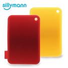【出清特惠】 韓國 sillymann 100%鉑金矽膠蔬果餐具洗碗刷 清潔刷 (紅色/黃色) 0400 好娃娃