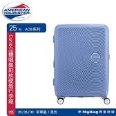 AMERICAN TOURISTER 美國旅行者 行李箱 25吋 Curio 立體唱盤刻紋硬殼 AO8 得意時袋