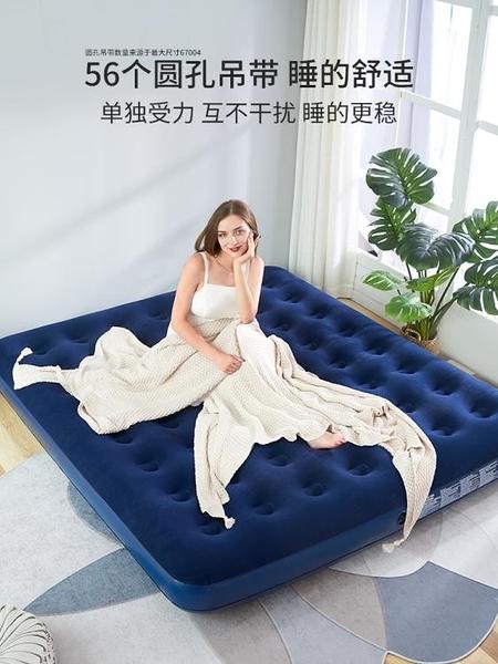 充氣床 Bestway百適樂充氣床墊雙人家用氣墊床單人戶外露營折疊便攜床 【全館免運】