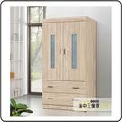 {{ 海中天休閒傢俱廣場 }} G-12 摩登時尚 臥室系列 222-4 橡木色3x6尺衣櫥