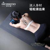 納古迪健腹輪練腹肌輪男女士運動健身器材家用   滾輪     泡芙女孩輕時尚