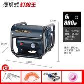 氣泵空壓機 小型220v空氣壓縮機充氣無油高壓靜音木工噴漆打氣泵 數碼人生