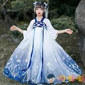 漢服女童中國風古裝兒童襦裙古風連身裙【淘嘟嘟】