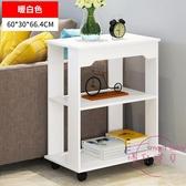 邊几現代簡約沙發邊柜客廳小茶几臥室創意床頭桌可移動邊桌 【快速出貨】