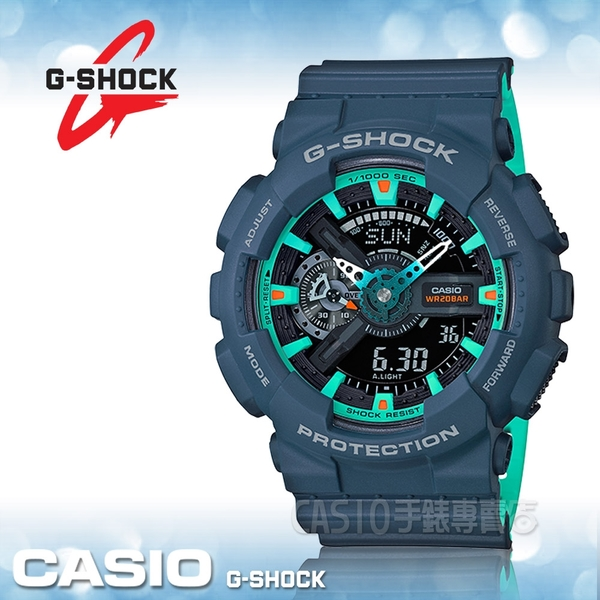 CASIO 手錶專賣店 G-SHOCK GA-110CC-2A 酷炫雙顯男錶 防水200米 GA-110CC