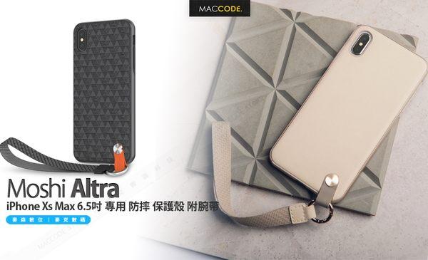 Moshi Altra iPhone Xs Max 6.5吋 專用 防摔 保護殼 附腕帶