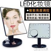 化妝鏡led燈觸屏桌面補光梳妝鏡方形公主鏡便攜折疊隨身鏡子 七色堇
