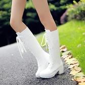 長靴 女新款秋冬cos鞋白色黑色高筒前繫帶馬丁靴中跟潮女靴子-完美