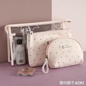 隨身化妝包女網紅小號便攜可愛日系韓國大容量旅行洗漱包品收納袋「青木鋪子」