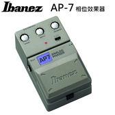 【非凡樂器】Ibanez AP7 Effect Pedals 全新品公司貨【電吉他效果器/相位噴射系】