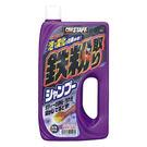 日本Prostaff 鐵粉去除洗車精