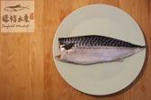 【禧福水產】挪威鯖魚片◇$特價500元/170g±10%/10片◇最低價 肉質肥美/cp值超高 團購可批發