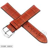 【台南 時代鐘錶 海奕施 HIRSCH】複合式橡膠錶帶 Paul M 皮革壓紋 淡棕色 附工具 0925028170 OMEGA錶帶