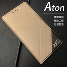 《磨砂隱扣~側掀皮套》Xiaomi 小米 POCO F1 M3 M3 Pro X3 Pro 掀蓋皮套 手機套 保護殼 書本套 可站立