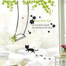 創意無痕壁貼 牆貼 背景貼 壁貼樹 時尚組合壁貼 璧貼(鞦韆與貓) 《YP1529》快樂生活網