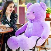 泰迪熊毛絨玩具布娃娃送女友可愛抱抱熊床上情人節生日禮物 zm723【旅行者】