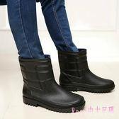 雨靴 皮紋男士雨鞋中短筒雨靴釣魚防滑套鞋膠鞋廚師鞋洗車鞋LB4145【Rose中大尺碼】