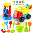 兒童沙灘玩具車套裝寶寶玩沙子大號挖沙漏鏟子戲水洗澡決明子工具【快速出貨八五折】jy