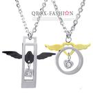 《 QBOX 》FASHION 飾品【C10024519】精緻個性情侶永恆翅膀鈦鋼墬子項鍊(男/女款)