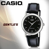 CASIO 手錶 專賣店 卡西歐 MTP-1095E-1A _7A_7B 男錶 指針錶 防水 礦物防刮玻璃 耐磨皮革錶帶