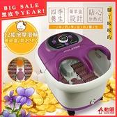 新春【勳風】紫羅蘭包覆式健康泡腳機(HF-G5998H)氣泡/滾輪/草藥盒