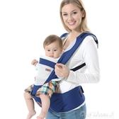 小鬆鼠芭雅多功能透氣嬰兒背帶腰凳四季通用寶寶背袋母嬰  【快速出貨】