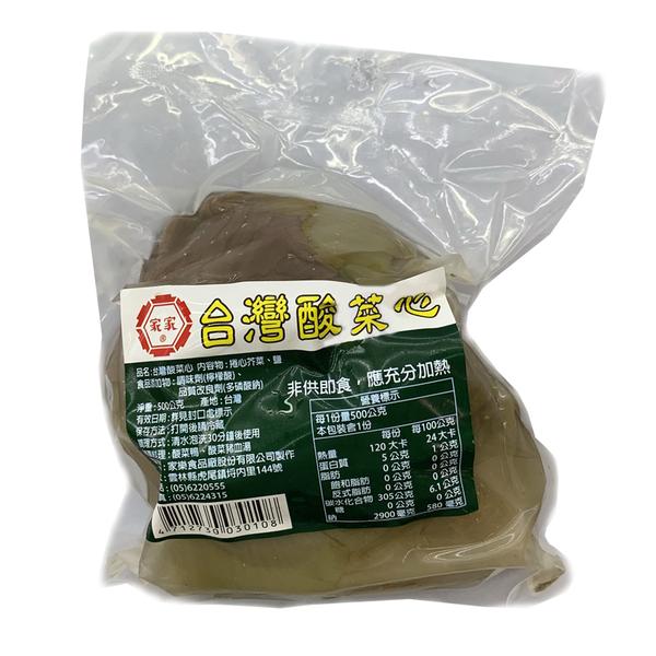 家家台灣酸菜心500g