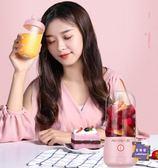 榨汁機 榨汁機家用水果小型便攜式迷你電動多功能料理榨果汁機榨汁杯T
