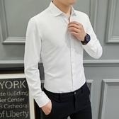 男士長袖純色商務休閒白色襯衫修身時尚職業辦公襯衣上班工裝寸衫『摩登大道』