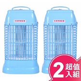 超值2入組【雙星】6W電子捕蚊燈 TS-195