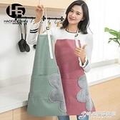 廚房多功能防水擦手圍裙無袖防水防油污時尚男女家用可調節圍裙 時尚芭莎