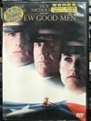 挖寶二手片-T04-418-正版DVD-電影【軍官與魔鬼】-湯姆克魯斯 傑克尼柯遜 黛咪摩兒(直購價)海報是