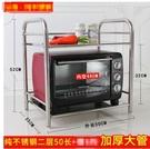 小鄧子廚房置物架微波爐架子雙層不銹鋼烤箱架收納架調料架(主圖款-不銹鋼二層50長)