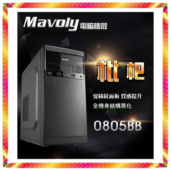 華碩 大人有大量 八代 i5 六核心 2TB超大量燒錄電腦主機