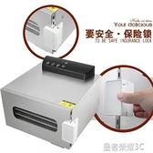 食物乾燥機 水果烘干機家用食品干果機商用果蔬寵物肉溶豆小型食物風干機YTL 免運