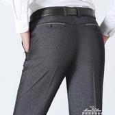 中年男褲40-50歲春夏季薄款爸爸裝 長褲男士西褲中老年人休閑褲子 夢娜麗莎