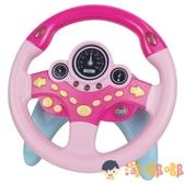 方向盤玩具仿真兒童寶寶女朋友副駕駛模擬駕駛汽車【淘嘟嘟】