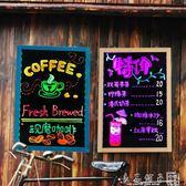 發光小黑板熒光板廣告板可懸掛式led版電子熒光屏手寫黑板廣告牌igo   良品鋪子