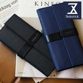 74盎司 Mix時尚系列-配皮設計長夾 [N-558]