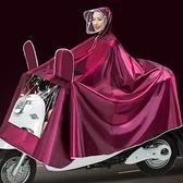 雨衣摩托車電動車長款全身防暴雨單人電瓶車加大加厚男女士款雨披【5月週年慶】